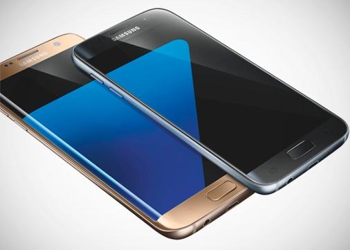Samsung-Galaxy-S7-especificaciones-imagenes